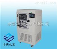 Scientz-10ND原位普通型(電加熱)冷凍干燥機