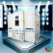 高低温交变湿热试验箱厂家订做报价 试验箱