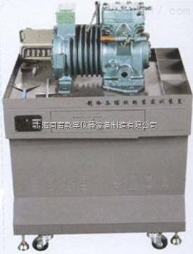 电冰箱压缩机边上接线盒拆卸图