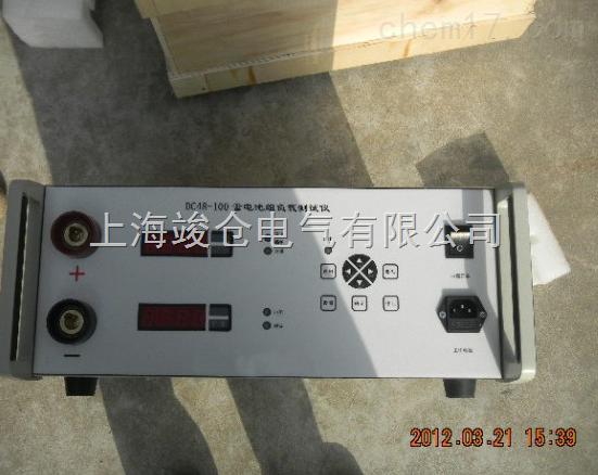SX系列蓄电池组负载测试仪价格