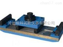 混凝土抗折装置(夹具)