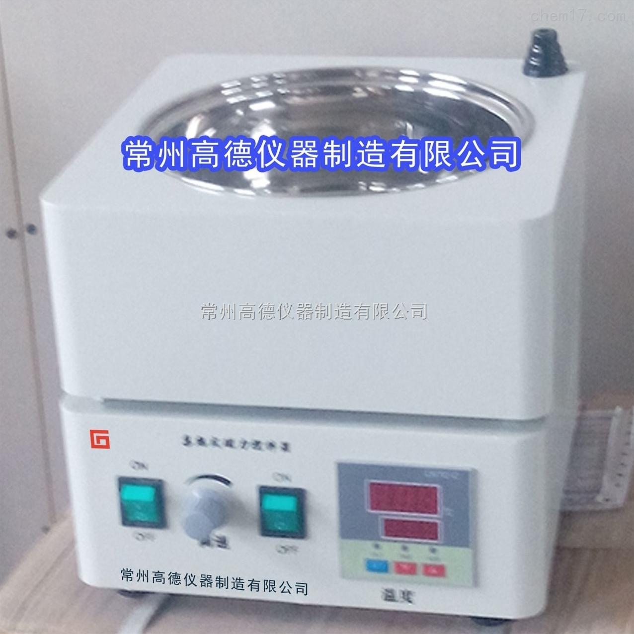 集热恒温水浴磁力搅拌器