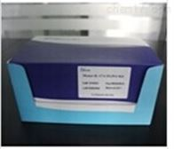 大鼠心钠肽(ANP)检测试剂盒