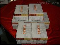 猴半乳糖苷酶β(GLβ)检测试剂盒