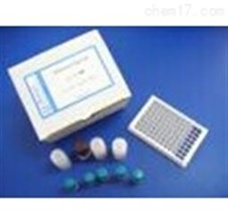 大鼠醛固酮合酶(ALDOS)检测试剂盒