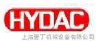 德国HDYAC称重传感器总代理