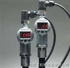 电玩城游戏大厅_ETS3226-2-10-000德国HYDAC温度传感器上海总代理