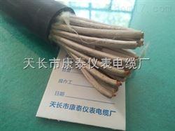 供应CFFR船用电缆,CFFR电缆生产厂家
