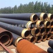 定制高密度聚乙烯直埋保温管厂家/价格