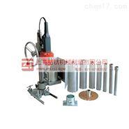 HZ-15混凝土钻孔取芯机_多功能混凝土钻孔取芯机