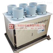 HS-4混凝土抗滲儀_數顯混凝土抗滲儀_混凝土抗滲儀價格