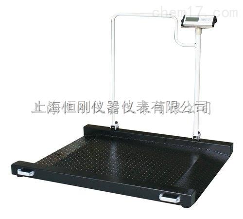 200公斤轮椅秤生产公司