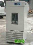 MJ-70F-Ⅰ小型智能霉菌培养箱
