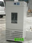 LHS-150SC常州恒温恒湿培养箱