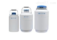 YDS-30运输型液氮罐
