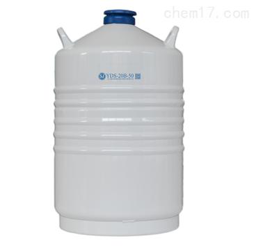 运输型液氮罐