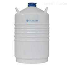 YDS-35运输型液氮罐