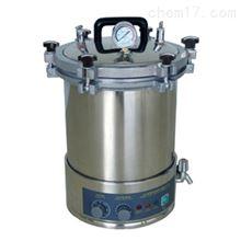 YXQ-LS-18SI自动型手提式高压灭菌器