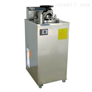 50L立式蒸汽灭菌器