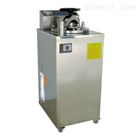 YXQ-LS-50A50L立式蒸汽灭菌器