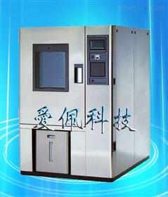 AP-HX北京恒温恒湿试验箱价格