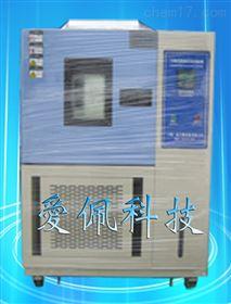AP-HX模拟环境高低温湿热试验箱