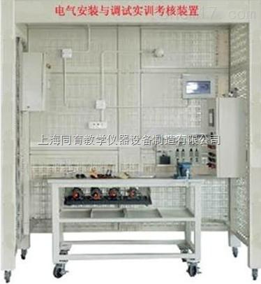 y602白板支架式安装步骤图