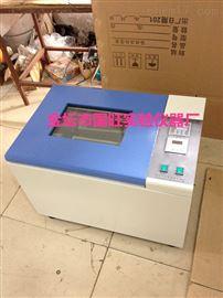 GWZ-85A恒速双功能气浴恒温振荡器
