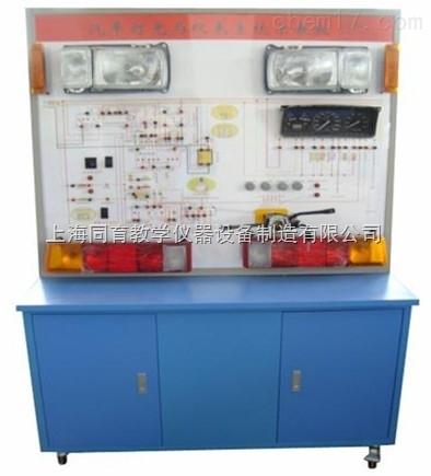 tyqc-sjb-024 汽车灯光与仪表系统示教板|汽车示教板系列