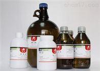间硝基苯甲酰氯