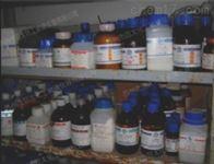 5-乙酰基-2,4-二甲基噻唑