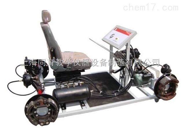 (二) 汽车气压刹车系统实训台|汽车底盘实训装置结构组成 1.