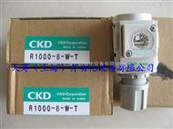 R1000-8-W-T日本ckd产品ckd减压阀R1000-8-W-T
