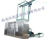 HA221-40-48型超临界萃取装置