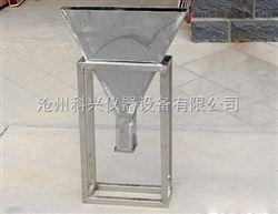 KX-V型自密实混凝土V型流速测定仪,V型漏斗