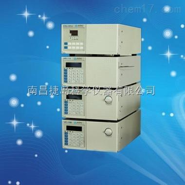 LC-10B高效液相色谱仪,捷岛LC-10B液相色谱仪