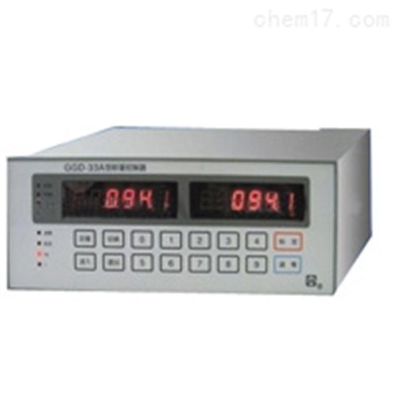 稱量控制器GGD-33A上海華東電子儀器廠