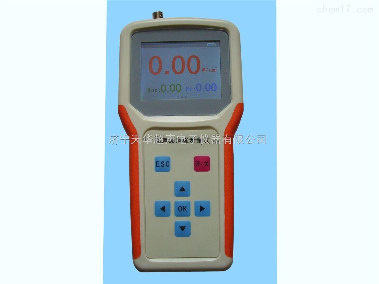 超声波功率声强测量仪