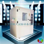 RDC-010新版砂尘试验箱,耐尘试验箱爆款