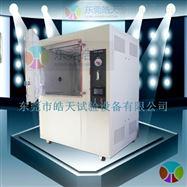 RDC-010吉安砂尘试验箱价格,耐尘试验箱爆款推销