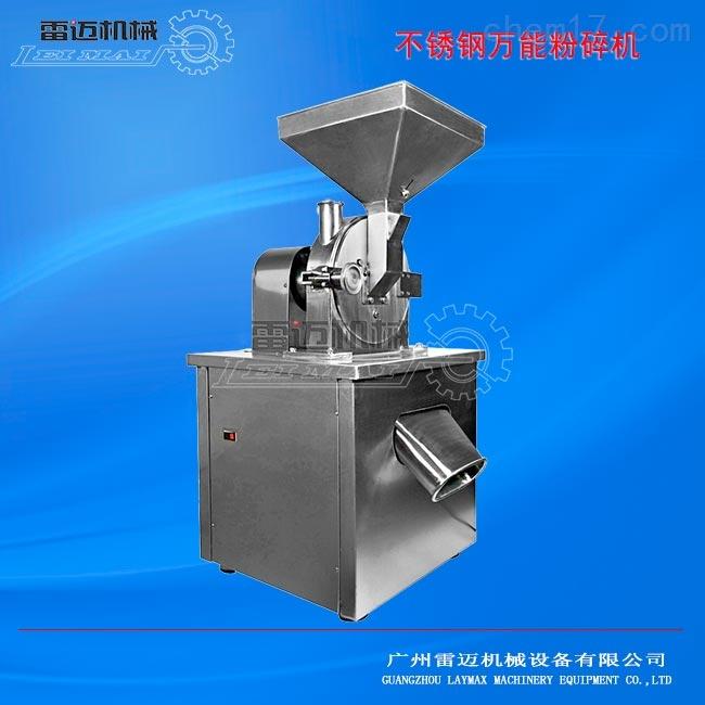 厂家直销玛卡粉碎机, 质量上乘 ,价格优惠