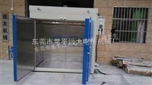 深圳市远大精密高效烤箱