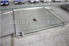 2014最新款不锈钢叉车秤/3吨叉车秤价格