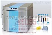 德国Fryka实验室冷冻机