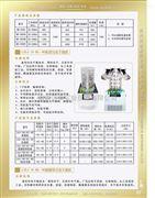 冷冻干燥器/冷冻干燥机/真空冷冻干燥机/干燥机