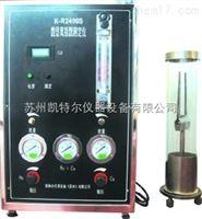 K-R2406S氧指数试验仪厂家