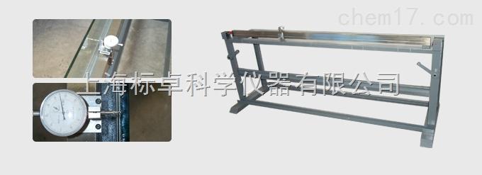 BZ-BD-1玻璃弯曲度测试仪