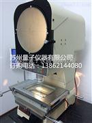 新天投影仪JT20,数字式投影仪【内置数显显示】