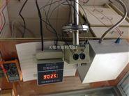 高温氧化锆在线分析仪