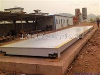 SCS上海耀华100吨汽车磅